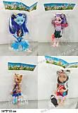 Кукла Monster High, маленькая, 1004ABCD, отзывы
