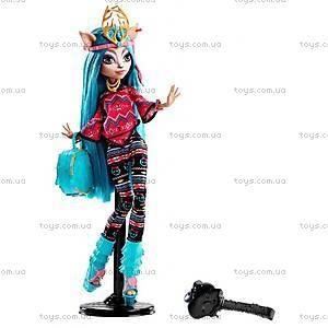 Кукла Monster High «Монстры по обмену», DJR52, іграшки
