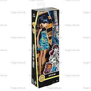 Кукла Monster High «Моя монстро-подружка», обновленная, DTD90, игрушки