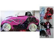 Кукла «Monster High» на радиоуправлении с машиной, 2077, купить