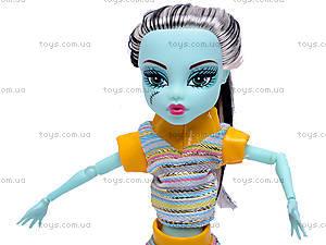 Кукла Monster High на шарнирах, HP1031791, магазин игрушек