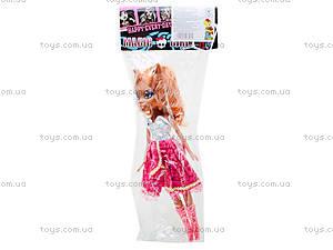 Кукла типа Monster High для девочек, 2013-10, toys.com.ua