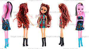 Игрушечная кукла типа Monster High, 3268, детский