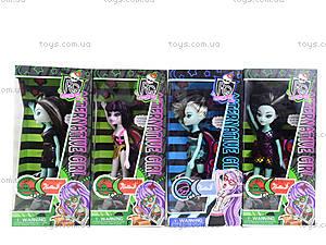 Кукла Monster High «Пижамная вечеринка», 66516/521