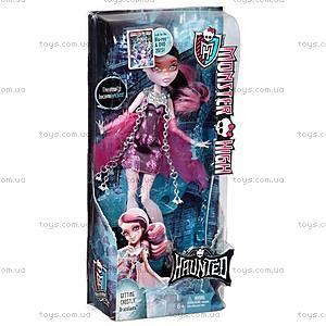 Кукла Monster High «Призрачная серия» из м/ф «Привидения», CDC29