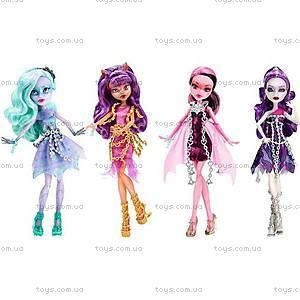 Кукла Monster High «Призрачная серия» из м/ф «Привидения», CDC29, цена