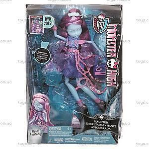 Кукла Monster High «Призрачные ученики» из м/ф «Привидения», CDC34, купить