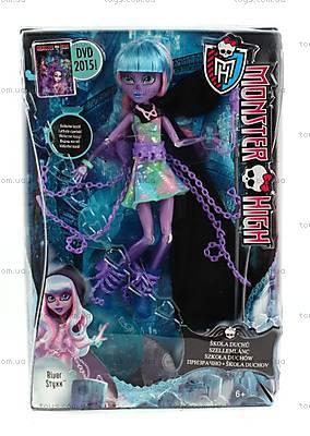 Кукла Monster High «Призрачные ученики» из м/ф «Привидения», CDC34, toys