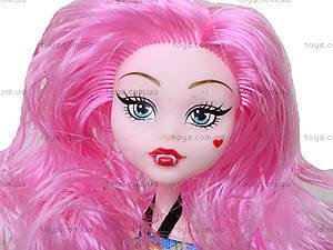 Кукла-русалочка для девочек Monster, 8098A, цена