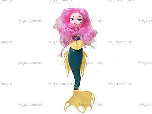Кукла-русалочка для девочек Monster, 8098A, игрушки