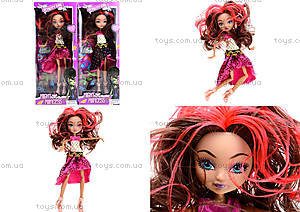 Детская кукла «Прекрасная незнакомка», 5074