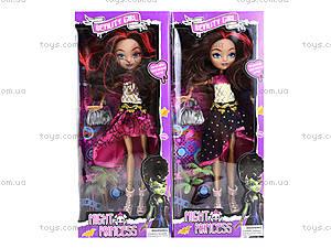 Детская кукла «Прекрасная незнакомка», 5074, магазин игрушек