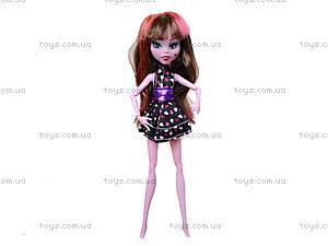 Кукла Monster High с аксессуарами в коробке, RY299C, купить