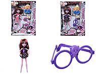 Кукла Monster High с аксессуарами в коробке, RY299C, отзывы
