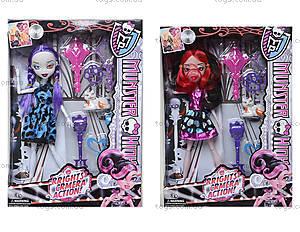 Красивая кукла Monster High с аксессуарами, RY299A