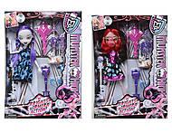 Красивая кукла Monster High с аксессуарами, RY299A, купить