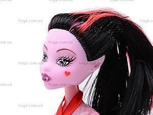 Кукла Monster High, с аксессуарами, YL905-C, отзывы