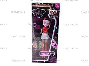 Кукла Monster High, с аксессуарами, YL905-C, цена