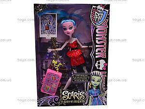 Кукла Monster High с аксессуарами, 2022-D, игрушки