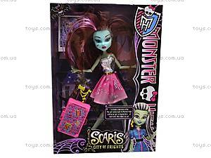 Кукла Monster High с аксессуарами, 2022-D, детские игрушки
