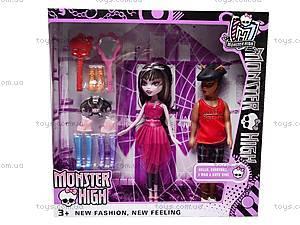 Кукла «Monster High» с аксессуарами, 540A, toys.com.ua