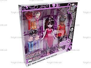 Кукла «Monster High» с аксессуарами, 540A