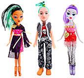 Набор кукол с аксессуарами «Модный показ», 0803