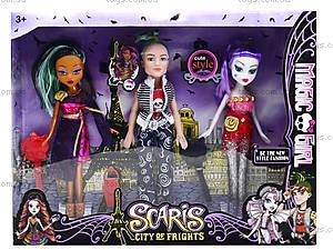 Набор кукол с аксессуарами «Модный показ», 0803, цена