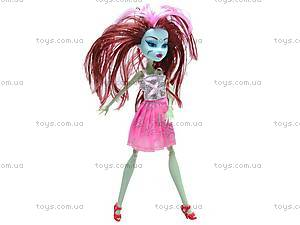 Кукла Monster High с чемоданом, 2022-B, фото