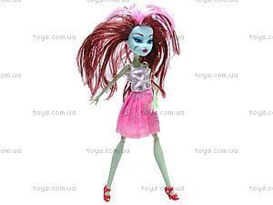 Кукла Monster High с чемоданом, 2022-B, фото