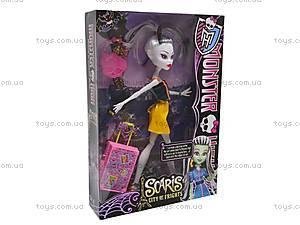 Кукла Monster High с чемоданом, 2022-B, игрушки