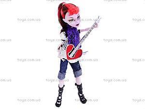 Кукла Monster High с гитарой, 93052, цена