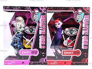 Кукла Monster High с гитарой, 93052