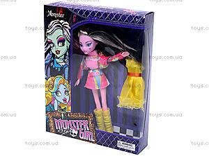 Кукла Monster High, с нарядом, 20205, цена