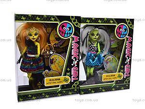 Кукла Monster High с подставкой, YY2011B/1-2, отзывы