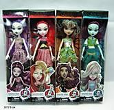 Кукла Monster High «Specter», 1004-2, купить
