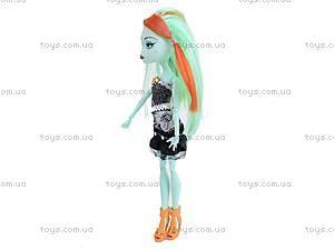 Кукла Monster High «Стильный наряд», 301A/B, фото