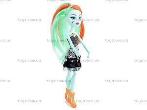 Кукла Monster High «Стильный наряд», 301A/B, цена
