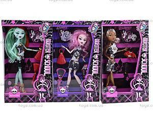 Кукла Monster High «Стильный наряд», 301A/B