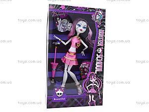 Кукла Monster High «Стильный наряд», 301A/B, игрушки