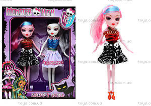 Кукла «Monster High» в коробке, 2235E