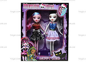 Кукла «Monster High» в коробке, 2235E, отзывы