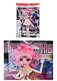 Кукла серии Monster High «Фантазия», MG-02