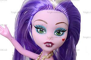 Игрушечная кукла My style, 8020A, фото