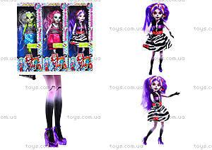 Детская кукла «Монстер», YY8813