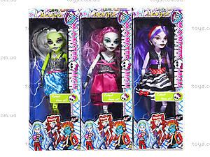 Детская кукла «Монстер», YY8813, детские игрушки