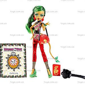 Кукла Monster High из серии «Новый страхоместр», X4648, отзывы
