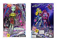 Monster High - Electrified, 4 вида с зонтом, 516