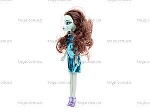 Кукла Monster High,с расческой, HP1031795, купить