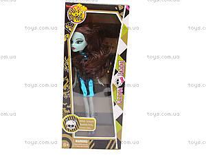 Кукла Monster High,с расческой, HP1031795, фото